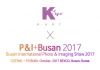 P&I+Busan 20…
